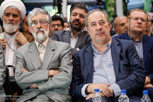 افتتاح حديقة الكتاب في العاصمة طهران