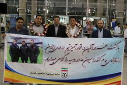 تیم پرافتخار داوری به ایران بازگشت