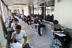 کلید آزمون جامع پیش درمانگاهی دامپزشکی دانشگاه آزاد منتشر شد