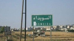 3 killed in terrorist sniper shooting in Sweida