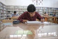 آغاز ثبت نام آزمون کاردانی به کارشناسی از امروز/ امکان انتخاب ۴۹ رشته بدون آزمون