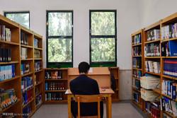 آزمون زبان انگلیسی پیشرفته ۲۶ بهمن برگزار می شود