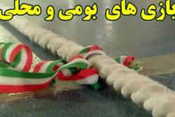 جشنواره بازی های بومی محلی بانوان بسیجی استان مرکزی پایان یافت