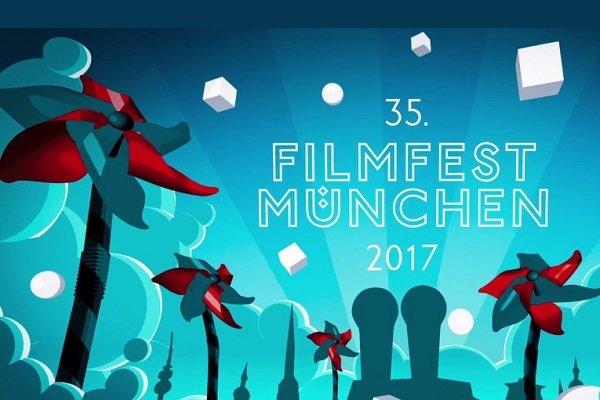 جشنواره فیلم مونیخ ۲۰۱۷ برندگانش را شناخت