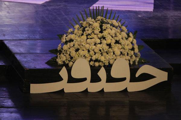 اسامی فیلمهای بخش مسابقه ملی جشنواره «سینماحقیقت» اعلام شد