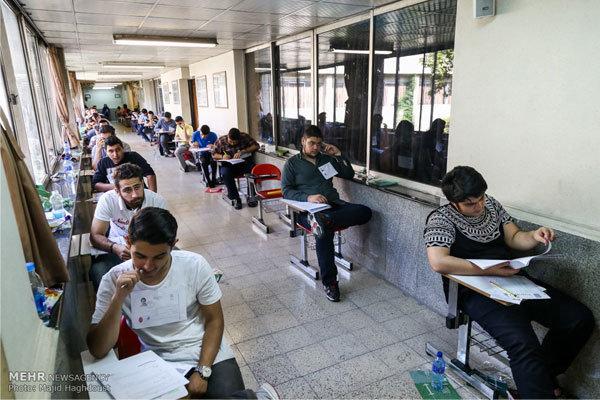 ثبت نام پذیرفته شدگان تکمیل ظرفیت ارشد دانشگاه آزاد از امروز