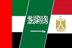 کشورهای تحریم کننده قطر