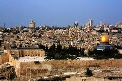 قرار ترامب بشان القدس خرق خطير للقانون الدولي