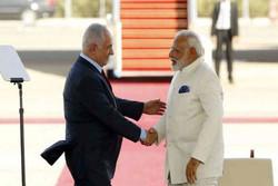مودی و نتانیاهو