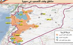 """مفاوضات """"أستانا-5"""" ستركز على رسم حدود مناطق تخفيف التوتر"""
