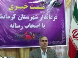 ۳۶ محله مسئلهدار شهر کرمانشاه در بحث آسیبهای اجتماعی شناسایی شد