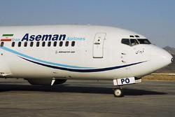 Iranian airline to start Rasht-Tbilisi service