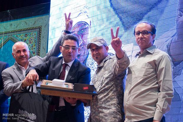 اختتامیه اجلاس مجمع عمومی اتحادیه رادیو و تلویزیون های اسلامی