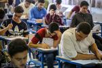 بیست و دومین المپیاد علمی دانشجویی کشور آغاز به کار کرد