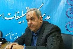 جواد قلی پور