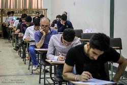 شرکت ۴۱ هزار نفر در آزمون ارشد فراگیر/ آزمون ۸ دی برگزار می شود