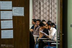 مرحله تکمیل ظرفیت سه آزمون کشوری تا ۱۵ بهمن تمدید شد
