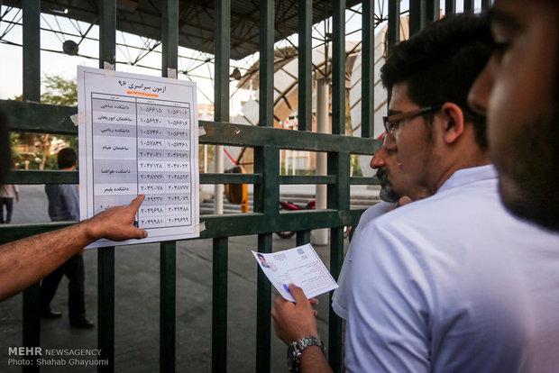 آزمون سراسری 96 صبح امروز با شرکت بیش از 930 هزار داوطلب در سراسر کشور آغاز شد.