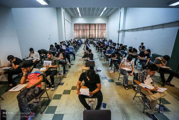 نتیجه تصویری برای نسبت دانشجویان دختر به پسر تحصیل ۸۰درصد در مهندسی و علوم انسانی