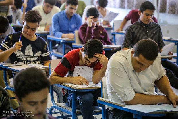 آغاز ثبت نام کنکور ۹۷ از فردا/ دفترچه اول بهمن منتشر می شود