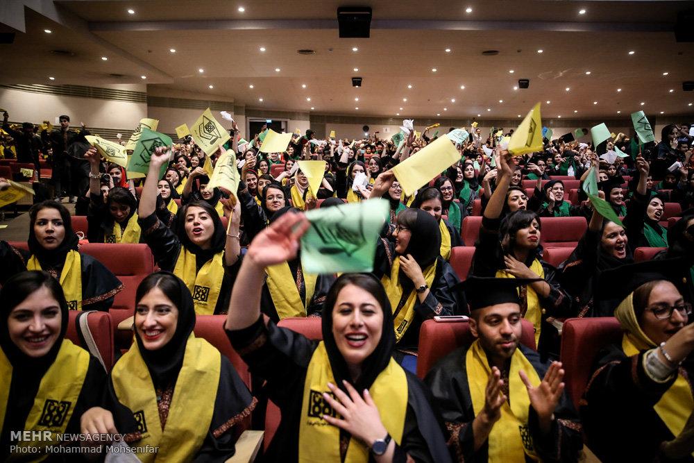 جشن فارغ التحصیلی دانشجویان علوم پزشکی دانشگاه علوم پزشکی تهران