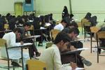 نتایج آزمون کاردانی به کارشناسی ناپیوسته امروز اعلام می شود