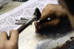 معجزه ابراهیم(ع) در هنر خاتمکاری تا نوای قلم بر دل ظروف مسی
