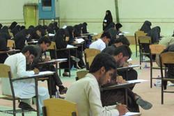 ۱۸ هزار و ۹۲۷ نفر در آزمون کاردانی به کارشناسی ثبت نام کردند