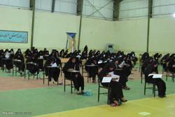 نخستین آزمون کنکور در شهرستان مهرستان استان سیستان و بلوچستان
