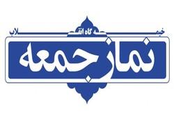 نخستین نمازجمعه زنجان در سالجاری فردا اقامه میشود
