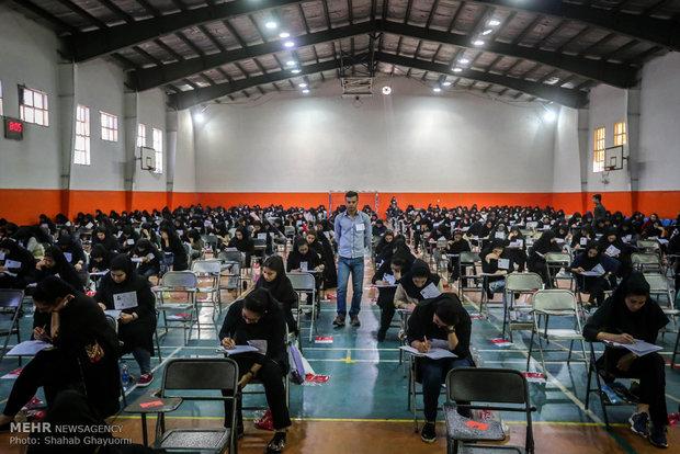 دومین روز از آزمون سراسری ۹۶ صبح امروز با رقابت ۵۸۰ هزار و ۵۷۰ داوطلبان گروه آزمایشی علوم تجربی آغاز شده و با برگزاری آزمون برای ۶ هزار و ۲۶۸ داوطلب گروه آزمایشی زبانهای خارجی در بعدازظهر امروز جمعه