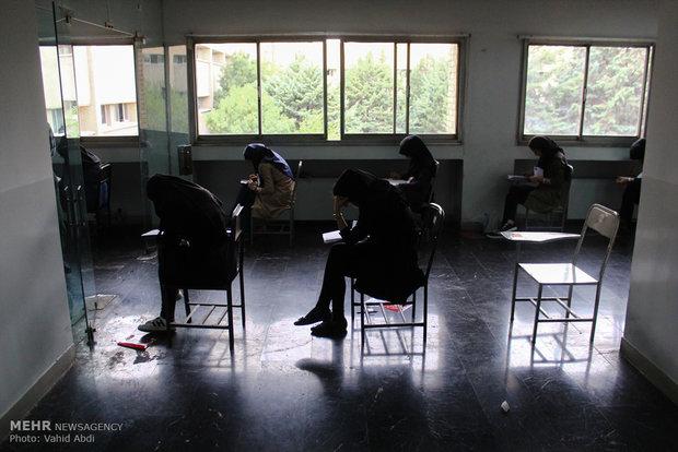 اختصاص سهمیه به داوطلبان مناطق زلزله زده کشور در کنکور ۹۷