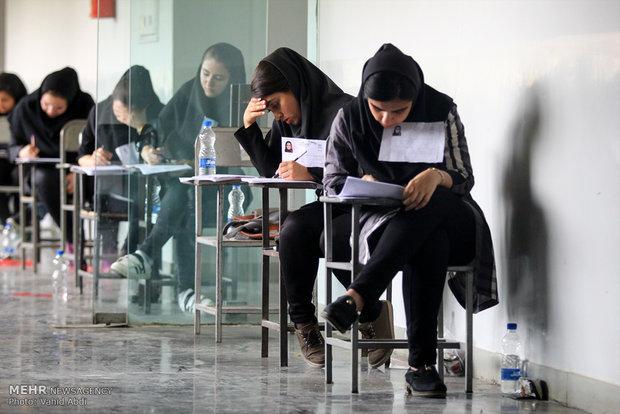 مهلت مجدد ثبت نام در آزمون کاردانی به کارشناسی آغاز شد