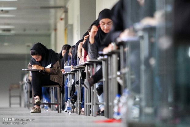 مهلت انتخاب رشته دکتری دانشگاه آزاد امروز پایان می یابد