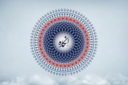 بازی ایرانی انگاره