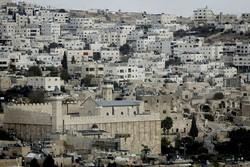 شهر الخلیل فلسطین