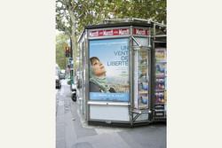 «وارونگی» در هشتاد سینمای فرانسه اکران میشود