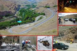 ریختن گازوئیل در جاده چالوس اثبات نشد/ادامه بررسیهای پلیس