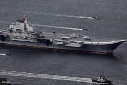 چین کی طیارہ بردار کشتی ہانگ کانگ پہنچ گئی