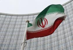Iran flag in UN