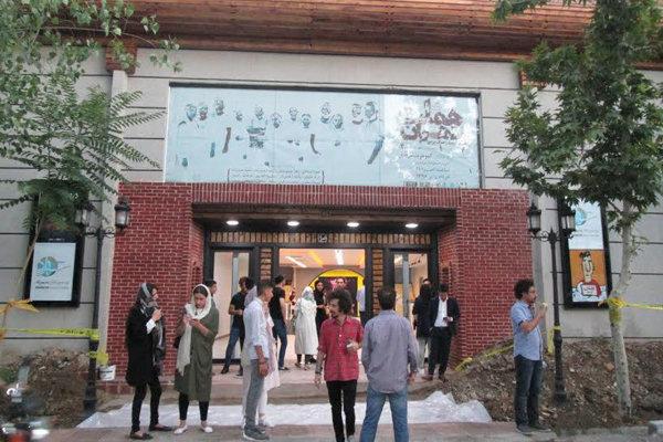 افتتاح پردیس تئاتر «شهرزاد» با ظرفیت ۷۰۰ صندلی