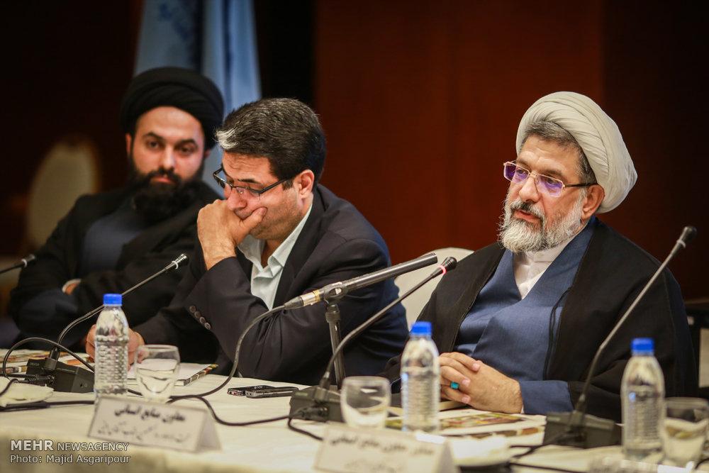 نشست معاونین منابع انسانی دادگستری های کشور