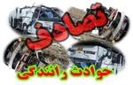 واژگونی سواری پژو در خرمآباد یک کشته برجای گذاشت