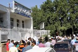 تجمع شرکت مخابرات فارس - کراپشده