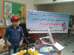 نشست صیمی کانونها به مناسبت روز ملی کودک و نوجوان