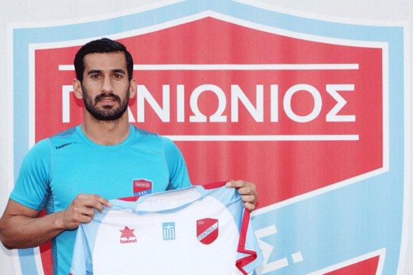 مبلغ قرارداد کاپیتان تیم ملی فوتبال ایران با آ.اک یونان فاش شد