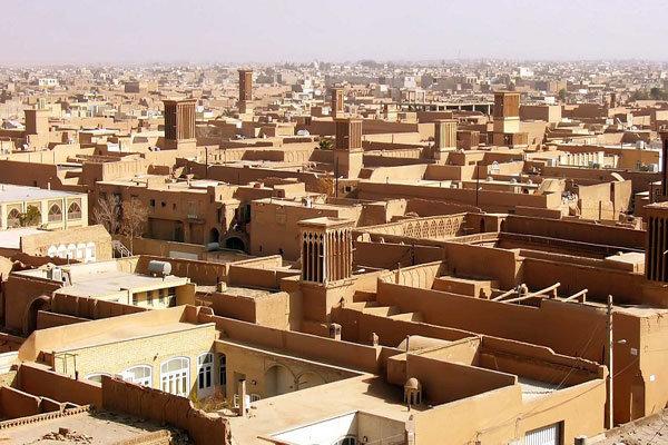 شهر تاریخی یزد جهانی شد