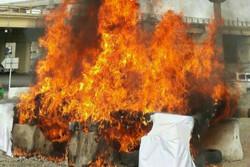۲ تن مواد مخدر در قم به آتش کشیده شد