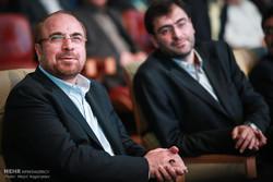 """المؤتمر الثالث للتنمية الحضرية في برج """"ميلاد"""" بحضور عمدة طهران / صور"""