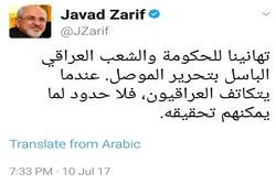 """ظريف يهنئ العراقيين بــ""""العربي الفصيح"""""""